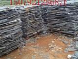 江西碎拼石,片岩石,页岩石,乱板,青石板厂家价格,金誉石材厂