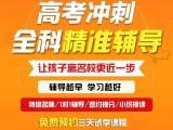 鄭州播優私塾2020年高三全日制,招藝術生嗎,要求嚴格嗎