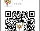 六盘水六枝特区龙卷风土豆机加盟 特色小吃 投资千元