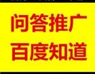 广州帖子代发纯手工代发网络推广网站建设价格多少钱