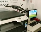出售柯美复印机