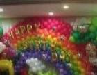 潍坊开业庆典气球装饰美化 潍坊卓美气球装饰