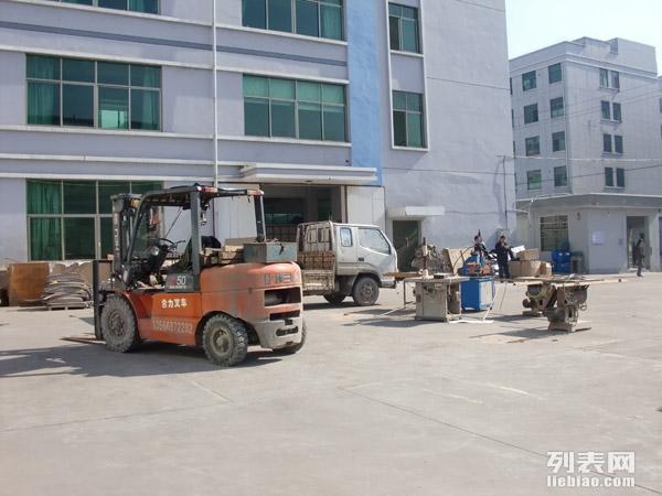 义乌九联黄古头塔下洲西陈南洲花园拆装空调热水器搬家搬厂