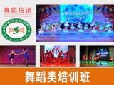學爵士舞 爵士舞培訓-上海好萊塢音樂學校