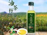 实惠的茶籽油90ml,广东康帝供应 健康山茶籽油价格