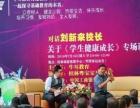 桂林牛耳教育,给孩子一个光明的未来