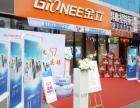 金立手机重庆石桥铺形象旗舰专卖店