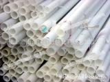 佛山厂家直销 PVC化工管件 耐酸碱PP管 化工PP管道 质量保