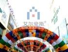 商业庆典 舞台桁架 充气拱门 空飘气球 出租出售