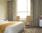 经济型酒店包月出租