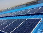 太阳能光伏节能设备加盟 清洁环保