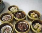早夜茶茶点培训 广式茶点做法学习 好前途餐饮小吃培