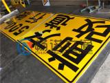 广西标志牌制作 选有品质的标志牌,就到南宁畅诺交通