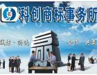 台州温岭公司注册办理天猫转让高新企业申请,工商代理