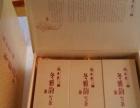 梅州科艺礼盒包装