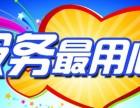 上海威能壁挂炉(维修点(全市服务维修联系方式多少?