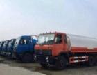 二手带牌15吨20吨洒水车热水运输车