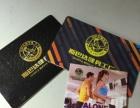 斯巴达健身房健身卡转让明年五月份到期外加月卡及周卡一张