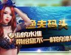 大圣闹海,渔夫码头捕鱼游戏代码源码