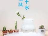 上海普陀區冰塊訂購-食用冰塊訂購-冰塊訂購電話