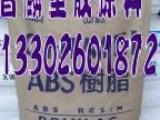 电镀级ABS 台湾奇美 PA-727