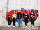 东莞东城星秀钢管舞爵士舞培训学校 成人舞蹈免费进修