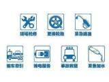 兰州马牌米其林轮胎,风帆蓄电池,上门修车搭电,拖车