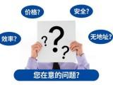杭州公司變更 杭州代理公司注冊 會計代賬優惠