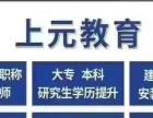 淮安学商务办公,上元零基础教学