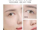 开发区莉妍泉化妆品渠道