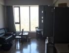 国贸公寓 2室1厅98平米 精装修 年付