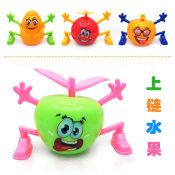厂家直销上链蔬菜玩具/儿童卡通上链玩具/水果蔬菜玩具/发条玩具