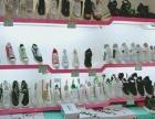 金凤巢地下室流行前线,时尚鞋厅