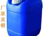 宝湘丰供应H-112低温除蜡水清洗剂批发