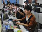 CNC编程学习UG数控编程到青华模具学院厂校合一高薪就业!