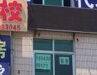 江南昊园大酒店对面 科技市场写字楼 写字楼 70平米