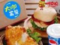 炸鸡汉堡加盟/炸鸡汉堡店开在哪里好/韩式炸鸡加盟费