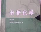氧化铝制取工书籍