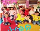 世纪城织布营社区800平米幼儿园转让