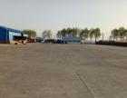 榆树市弓棚镇 302省道道口 厂房 6000平米