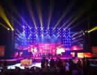 南京博创展会展览策划活动庆典策划舞台舞美