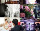 婚礼录像、跟拍、婚纱照、艺术照、晚会开业摄像、、、