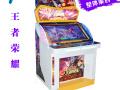 德州幸运财神厂家游戏机销售与维修