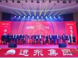 广东广州会议充场人员 充场观众粉丝 充场团队 发布会充场