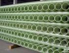 玻璃钢夹砂管道 管材使用寿命长 玻璃钢夹砂管专业定制