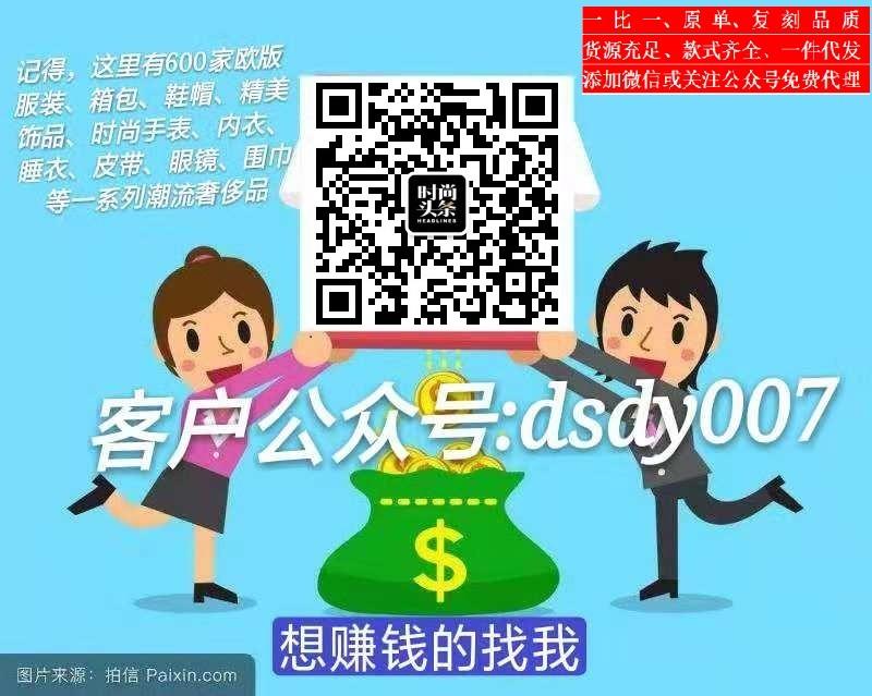 广州奢侈品包包一手货源全国免费供货一件代发
