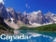 加拿大旅游代办签证