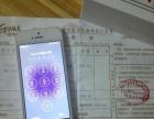 iPhone5s 64G(金色)