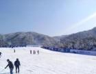 浏阳大围山户外滑雪一日游天天发278元/人