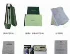 香港公司注册,新加坡等离岸公司,代办香港账户